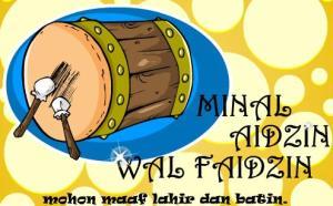 Selamat Hari Raya Idul Fitri 2012